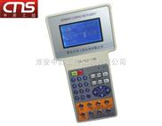 CNS-XZJ-300-热工宝典