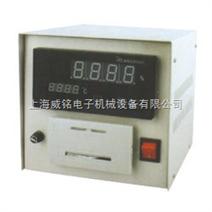 单通道数据显示温湿度打印记录仪