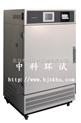 北京药品稳定性检测箱||西安综合药品试验箱||单箱||两箱||式三箱药品稳定性试验机