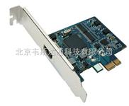 韦斯科技:新品推出WIS1080P HDMI视频采集卡WIS HDMI-CAP2