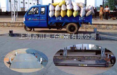 200吨汽车磅秤(郑州市150吨电子汽车磅秤、上海香川180吨电子汽车衡)