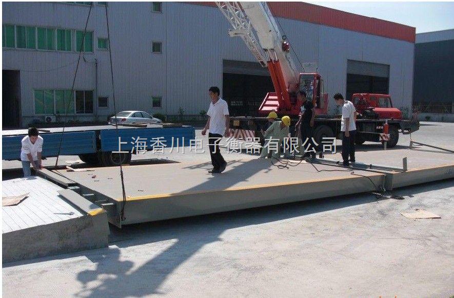 30吨电子地磅秤(安阳市20吨电子汽车磅秤、上海香川10吨电子地泵秤)