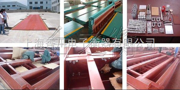 200吨出口式汽车衡(新乡市100吨电子汽车衡、上海香川80吨汽车地磅秤)