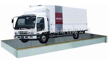 50吨汽车地泵(商丘市80吨电子汽车磅秤、上海香川60吨汽车磅称)