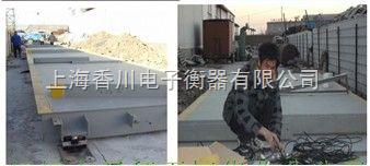80吨电子汽车地磅【信阳市100吨电子地磅秤、上海香川120吨汽车地磅秤】