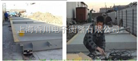 SCS-XC-A80吨电子汽车地磅【信阳市100吨电子地磅秤、上海香川120吨汽车地磅秤】