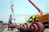 "SCS-XC-A200吨电子汽车地磅""南阳市180吨汽车磅秤、上海香川150吨汽车地磅秤"""