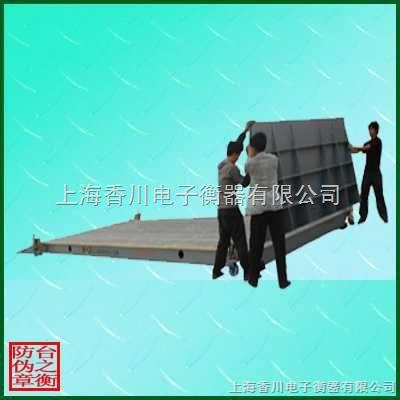 200吨标准式汽车衡:开封市100吨汽车磅秤,上海香川120吨汽车地牛秤