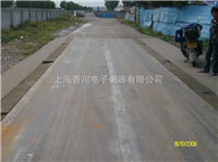 "SCS-XC-A周口市50吨标准式汽车衡""漯河市80吨电子磅秤""香川品牌"""