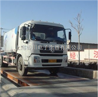 """SCS-XC-A平顶山市200吨电子汽车磅""""义马市180吨电子汽车磅秤""""煤矿磁场"""