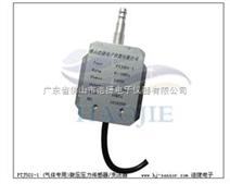 矿下风机微压传感器、风机出风管压力传感器、风机微风压力变送器
