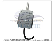 500-1风道微压力变送器、进风管处风压传感器