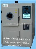 臭氧老化试验设备