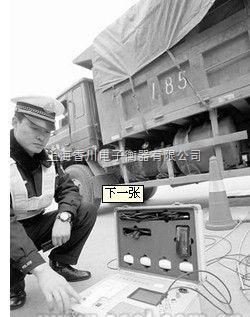 【吉林省60吨电子磅秤;吉林省80吨电子磅秤;吉林省100吨电子汽车磅】