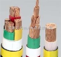 ZR-VV/VY/VV22/0.6/1KV低压电力电缆价格