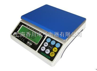 """上海电子秤中心""""3kg电子秤""""松江6kg电子桌秤""""15kg电子桌称"""""""