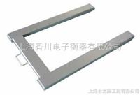 "DCS-XC-U3t电子U形秤""DCS-XC-UB3TU型电子秤""2.5tU型地秤、1.5Tu形地泵秤"