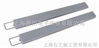 "DCS-XC-X3t条形电子秤""DCS-XC-XB3T条形电子磅秤、1t不锈钢条形秤"""