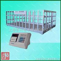 """DCS-XC-H""""1吨牲畜地磅秤、2吨牲畜围栏电子磅""""3吨动物电子秤厂家"""