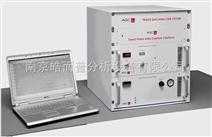 在线高纯气体分析色谱仪