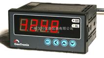 工厂现货直销通用型智能仪表CH6/A