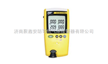BW防爆多种气体检测仪-衡阳工业安全