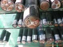 矿用变频器电缆,矿用变频器阻燃电缆,矿用通信电缆,价格,产品及标准