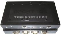 IP串口设备服务器|网络串口转换器|瑞旺串口服务器代理