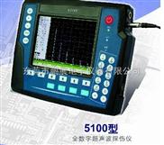便携式数字金属探伤仪模具钢材所以广州惠州探伤仪