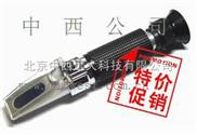 CN61M/CQ4WY-015R()-手持式折光仪/矿山乳化液浓度计/折射仪(0-15%)/.