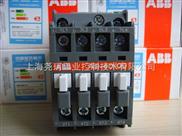 S和T型固定式断路器空开ABB瑞士原装进口