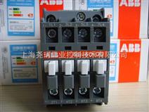 S和T型固定式斷路器空開ABB瑞士原裝進口