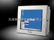 天津答恩供应步科MT6000系列人机界面触摸屏