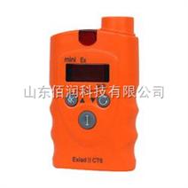 手持式乙醇气体报警器 乙醇防爆报警器