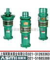 QS型多级潜水泵-QS型多级潜水泵