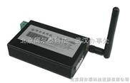 武汉数据采集卡--阿尔泰ZIGBEE服务器端无线传输模块