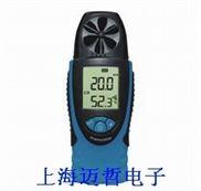 ST8022风速仪ST8022风量计