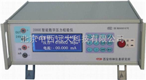 智能数字压力校验仪 型号:QA1-HDPI-2000E库号:M381207