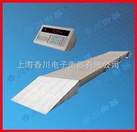 SCS-XC-A世界香川(承德200吨电子汽车磅秤、承德10吨电子汽车地泵)