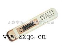 笔式射线剂量报警仪/笔式X射线检测仪/γ射线检测仪型号:SHKN-PDM-122库号:M288419
