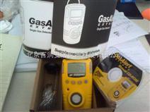 氨气检测仪价格、GAXT-A氨气泄漏检测仪