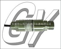 防爆壓力傳感器