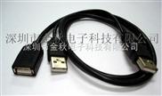 USB成品连接线系列