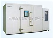 北京步入式恒温恒湿试验室|步入式高低温湿热交变试验室