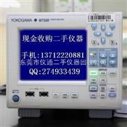 长年收购WT500、WT500、WT500功率分析仪
