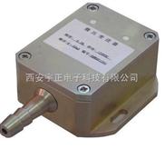 YZ11W系列微压力变送器