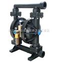 威王生产厂家QBY型工程塑料气动隔膜泵