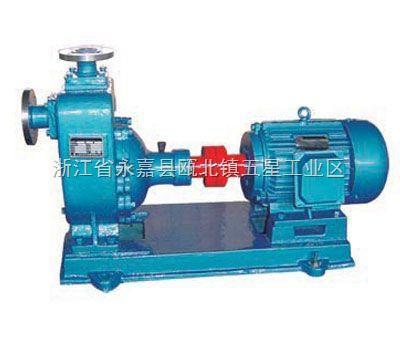 威王生产厂家ZX系列工业自吸泵