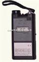 袖珍式可燃气体检测报警仪 型号:HL3-HL-200EX库号:M256882