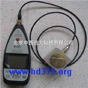 环境振动分析仪(配微型打印机及电源,可连电脑) 型号:ZH1/AWA6256B+库号:M111454